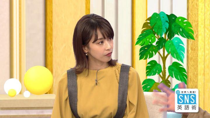 2018年11月01日加藤綾子の画像33枚目
