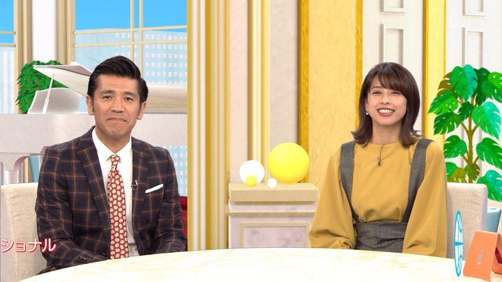 2018年11月01日加藤綾子の画像34枚目