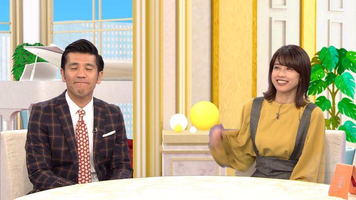 2018年11月01日加藤綾子の画像35枚目