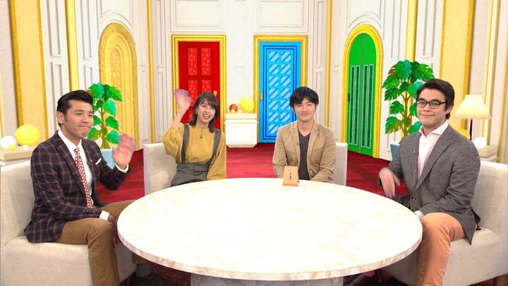 2018年11月01日加藤綾子の画像36枚目
