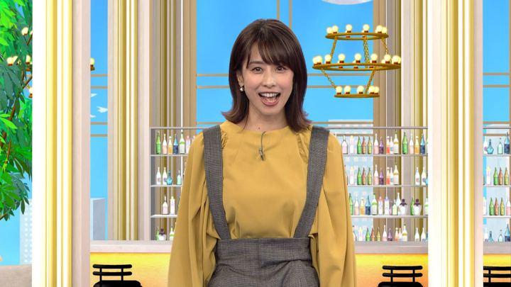 2018年11月01日加藤綾子の画像37枚目
