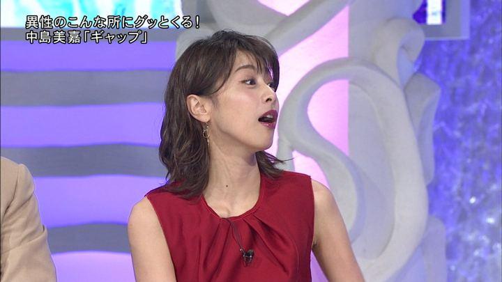 2018年11月03日加藤綾子の画像11枚目