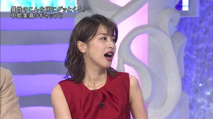 2018年11月03日加藤綾子の画像12枚目