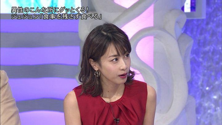 2018年11月03日加藤綾子の画像16枚目