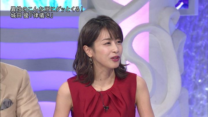 2018年11月03日加藤綾子の画像19枚目