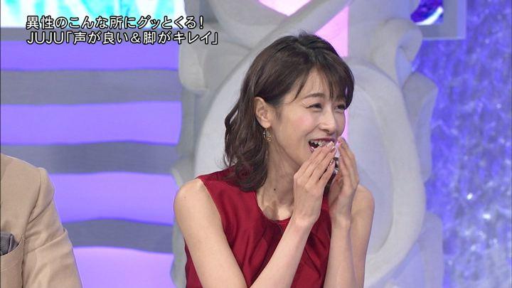 2018年11月03日加藤綾子の画像23枚目