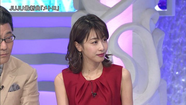 2018年11月03日加藤綾子の画像25枚目