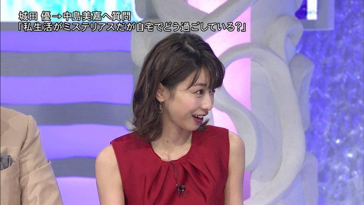2018年11月03日加藤綾子の画像27枚目