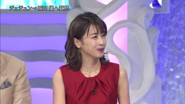 2018年11月03日加藤綾子の画像28枚目