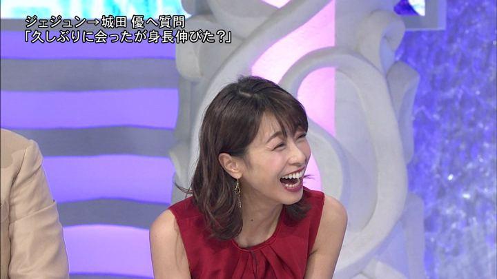 2018年11月03日加藤綾子の画像32枚目