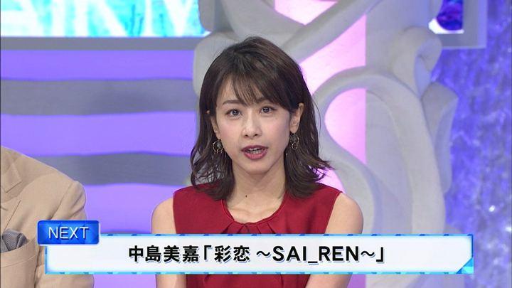 2018年11月03日加藤綾子の画像36枚目