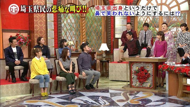 2018年11月07日加藤綾子の画像01枚目