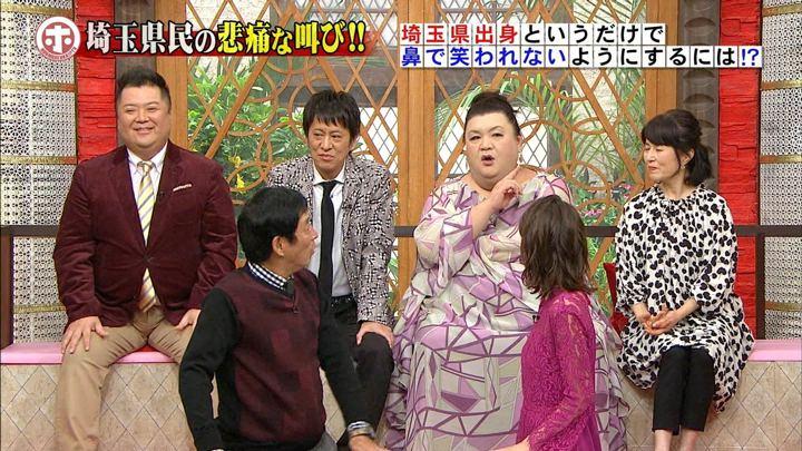 2018年11月07日加藤綾子の画像02枚目