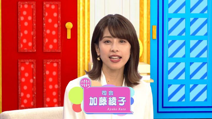 2018年11月08日加藤綾子の画像01枚目