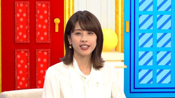 2018年11月08日加藤綾子の画像02枚目