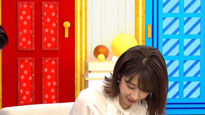 2018年11月08日加藤綾子の画像03枚目