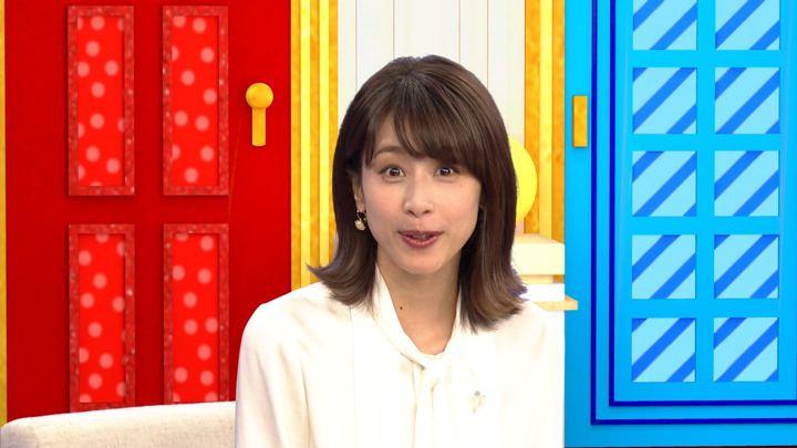 2018年11月08日加藤綾子の画像04枚目