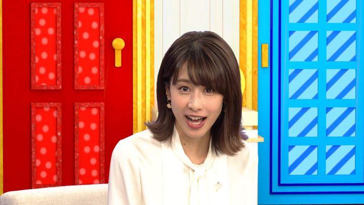 2018年11月08日加藤綾子の画像05枚目