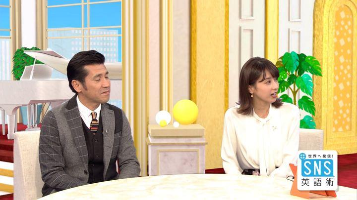 2018年11月08日加藤綾子の画像06枚目