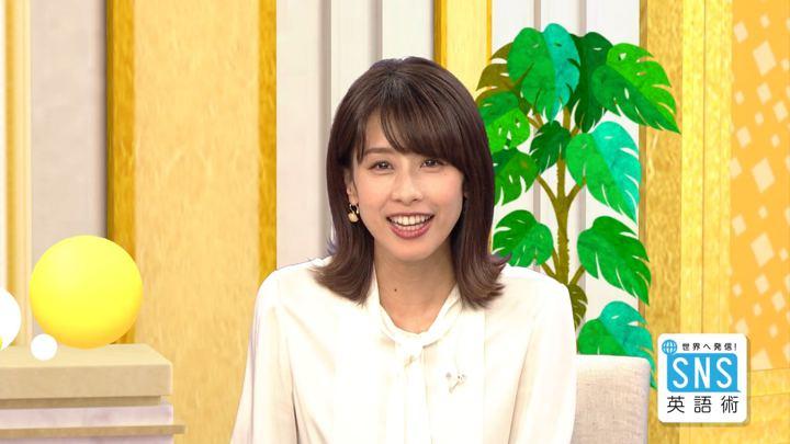 2018年11月08日加藤綾子の画像07枚目