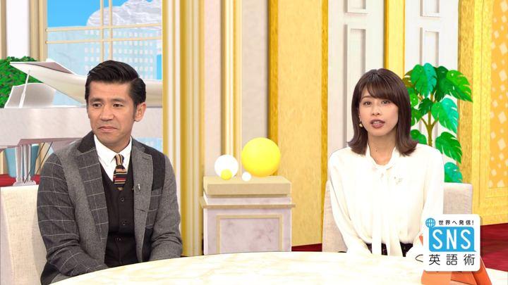 2018年11月08日加藤綾子の画像08枚目