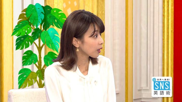 2018年11月08日加藤綾子の画像14枚目
