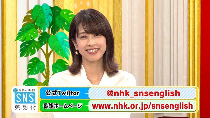 2018年11月08日加藤綾子の画像17枚目