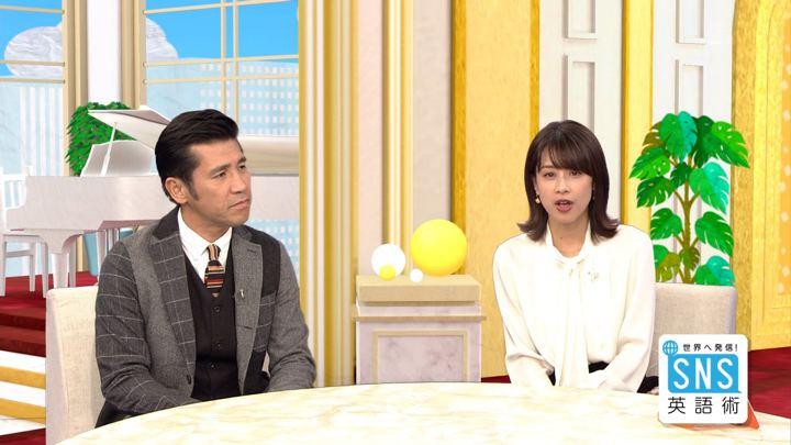 2018年11月08日加藤綾子の画像18枚目