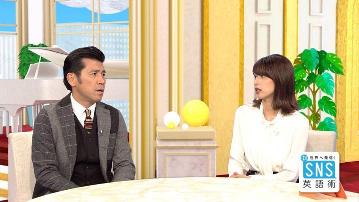 2018年11月08日加藤綾子の画像19枚目