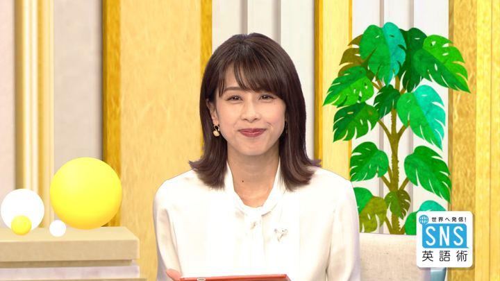 2018年11月08日加藤綾子の画像24枚目