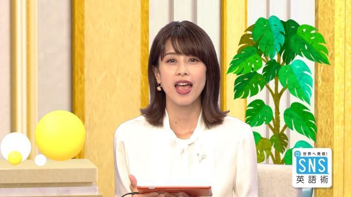 2018年11月08日加藤綾子の画像25枚目