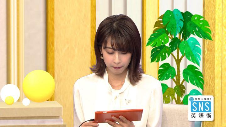 2018年11月08日加藤綾子の画像27枚目