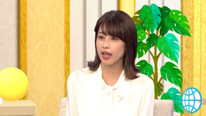 2018年11月08日加藤綾子の画像29枚目