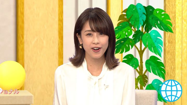 2018年11月08日加藤綾子の画像30枚目