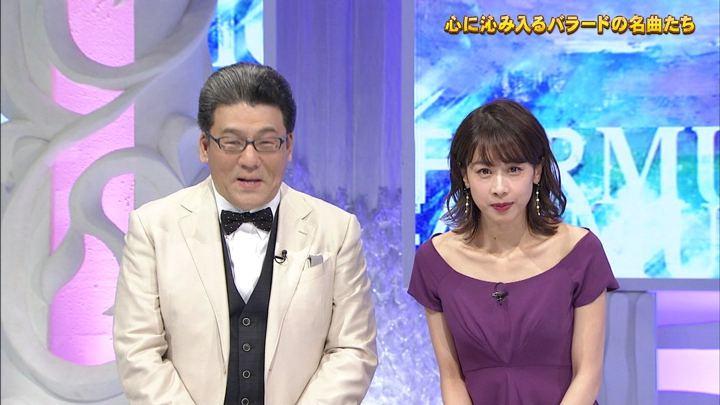 2018年11月10日加藤綾子の画像03枚目