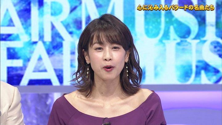 2018年11月10日加藤綾子の画像13枚目