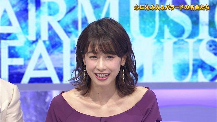 2018年11月10日加藤綾子の画像14枚目
