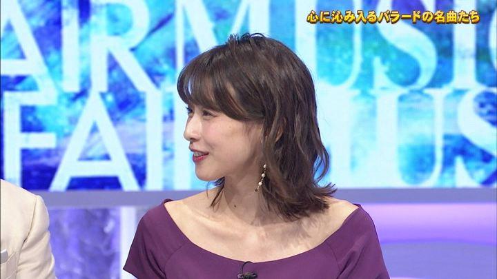 2018年11月10日加藤綾子の画像15枚目