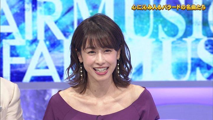 2018年11月10日加藤綾子の画像16枚目