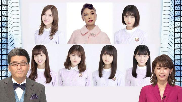2018年11月17日加藤綾子の画像03枚目