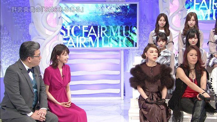 2018年11月17日加藤綾子の画像14枚目