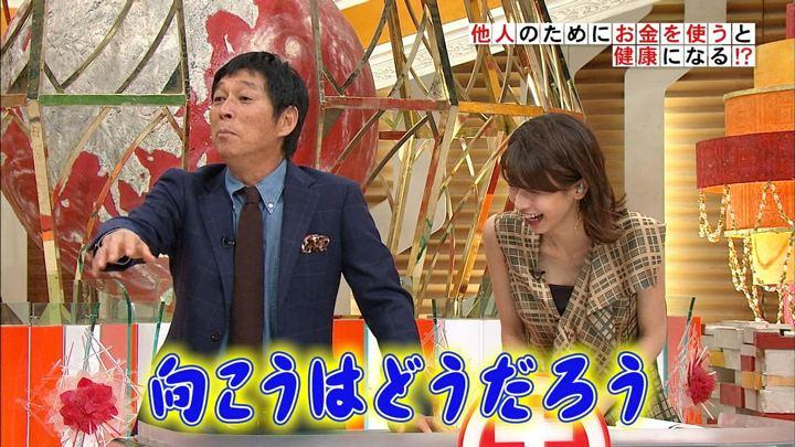 2018年11月21日加藤綾子の画像01枚目