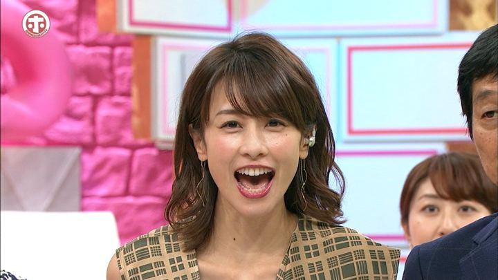 加藤綾子 ホンマでっか!?TV (2018年11月21日放送 19枚)