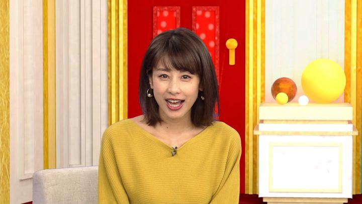 2018年11月22日加藤綾子の画像02枚目