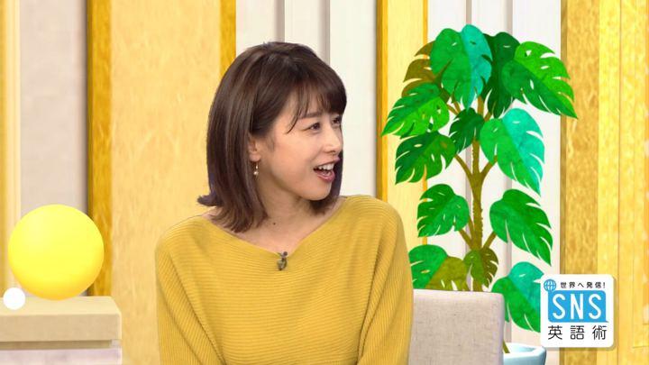 2018年11月22日加藤綾子の画像05枚目