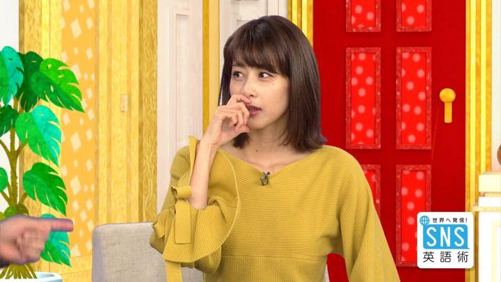 2018年11月22日加藤綾子の画像08枚目