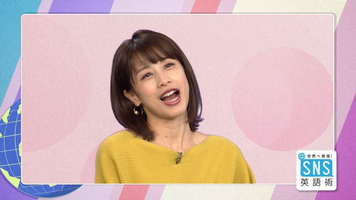 2018年11月22日加藤綾子の画像11枚目