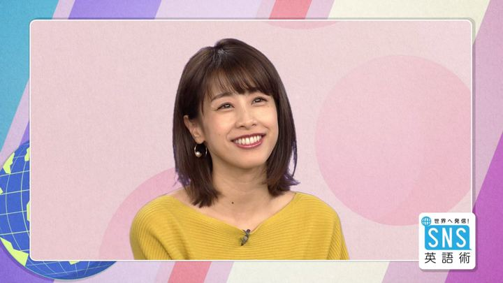 2018年11月22日加藤綾子の画像12枚目