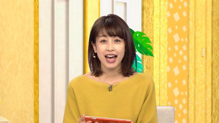 2018年11月22日加藤綾子の画像15枚目