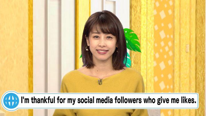 2018年11月22日加藤綾子の画像18枚目